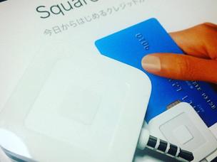 Squareを導入