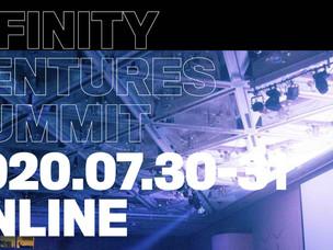 Infinity Ventures Summitに初参加
