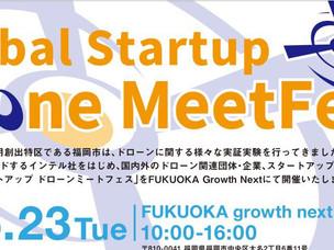 福岡市Global Startup Drone MeetFes