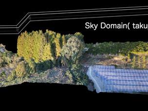 物流用空路「空の道」とスカイドメインの役割