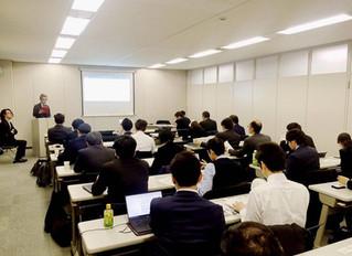 福岡市役所国家戦略特区チームによるサンドボックス制度のご説明