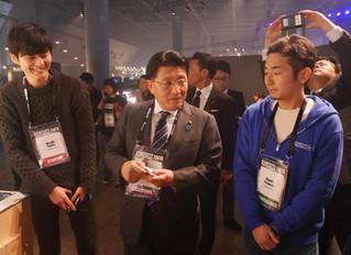 Slush Tokyo2019、弊社ブースを平井大臣がご訪問