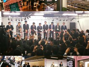 Fukuoka Growth NEXTに入居します!