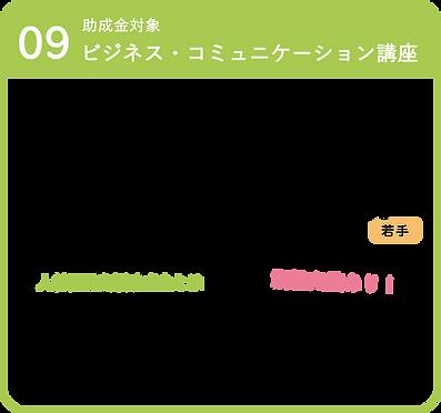 アセット 27_4x.png