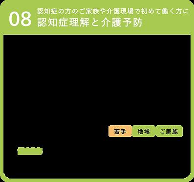 アセット 26_4x.png