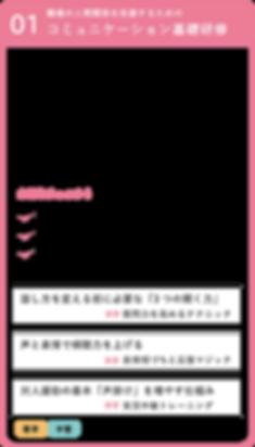 アセット 19_4x.png