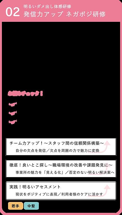 アセット 20_4x.png