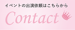 Contact_4x.png