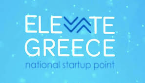 Greece launches Elevate Greece