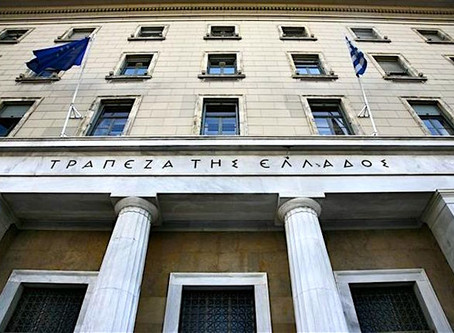 Greece floats € 812 million of public debt at 0% interest rate