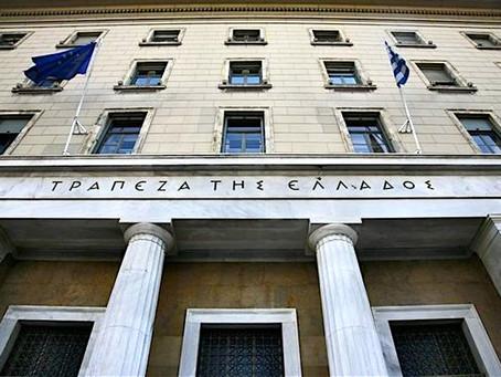 Greece floats € 812 million of public debt at 0% interest rate