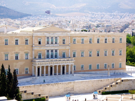 Greek GDP declines by 10% in 2020; Public Debt rises to 227% GDP