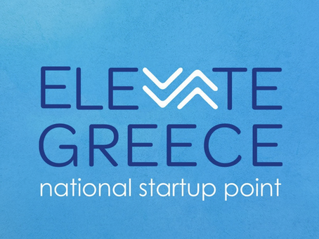 Elevate Greece Announces Funding for Start-ups