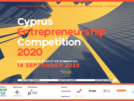Navigator sponsors the Cyprus Entrepreneurship Competition