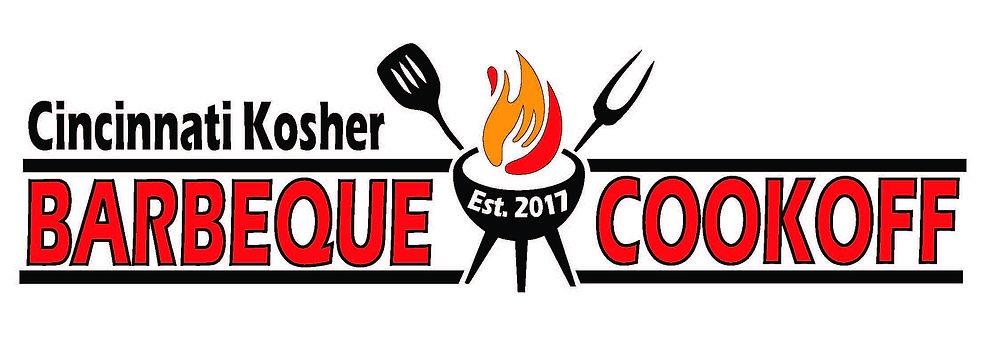 BBQ Cookoff - Logo.jpg