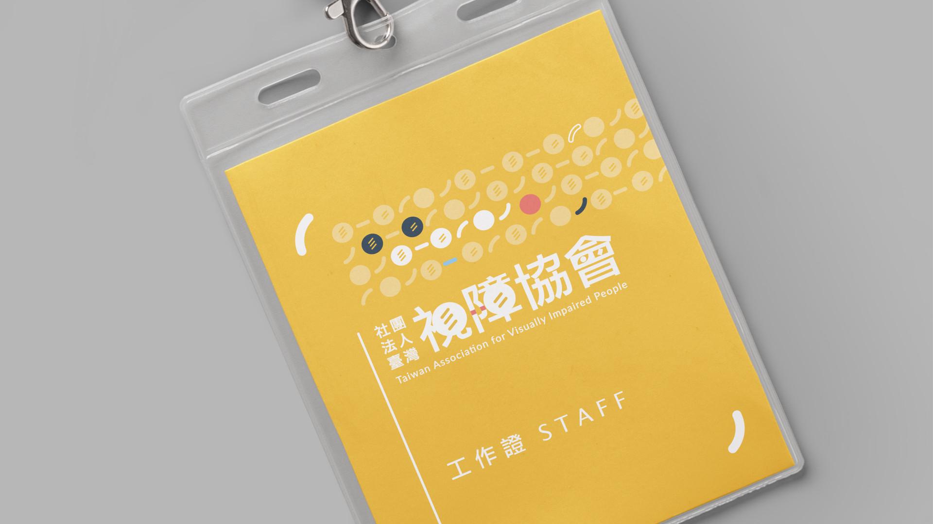 name tag-yellow.jpg