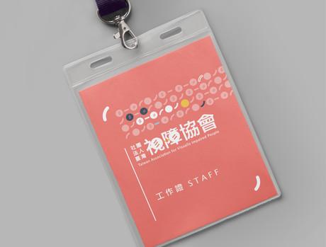 name tag-pink.jpg