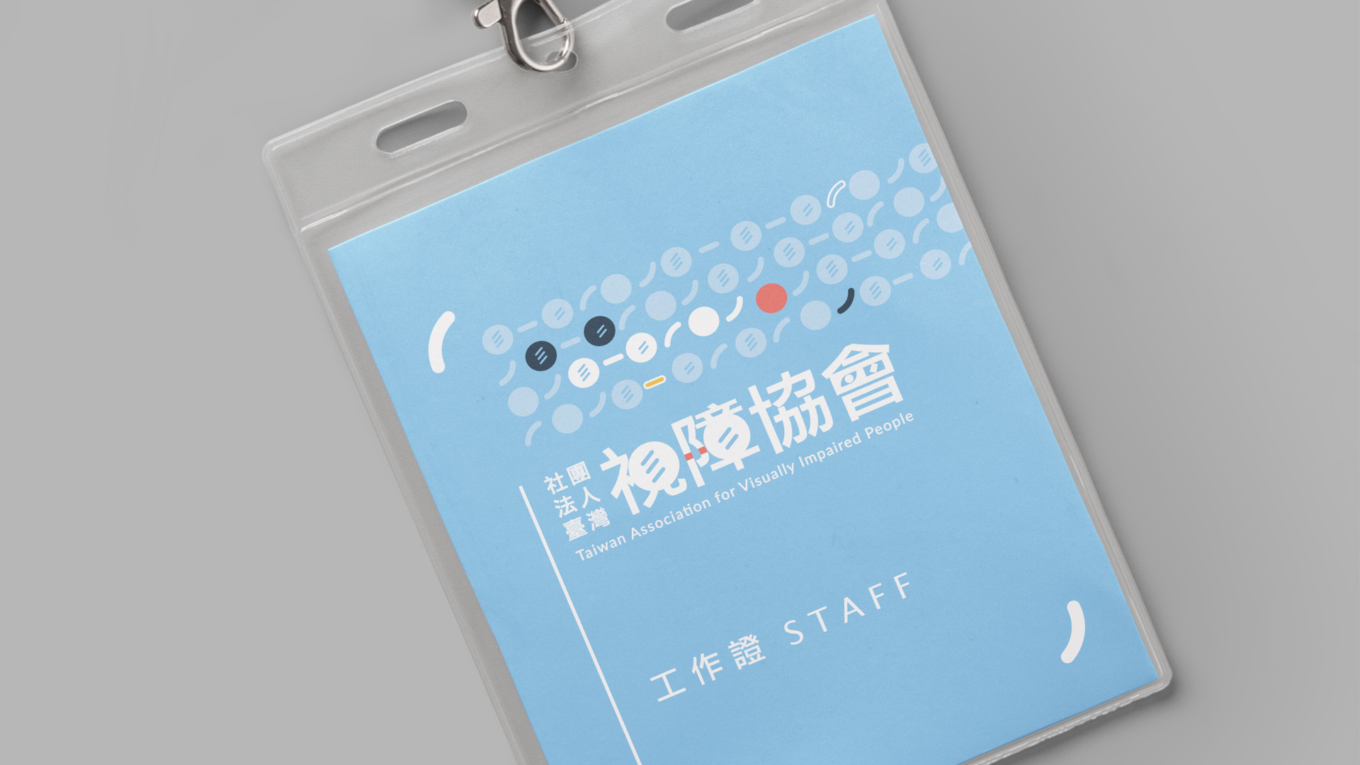 name tag-blue.jpg