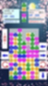 Screenshot_20200422-015437.jpg