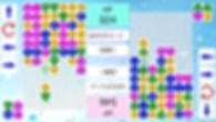 Screenshot_20200512-010527.jpg