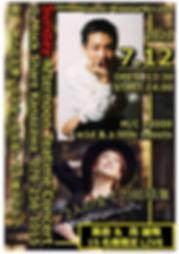 Kana Yuhi Live 0712.jpg