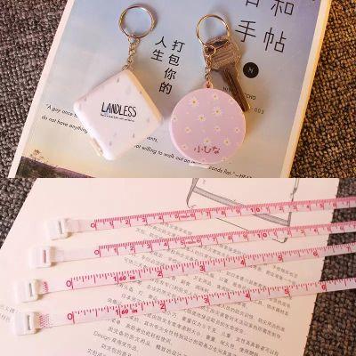 Keychain Measuring Tape - White