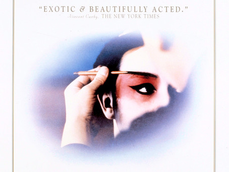 Random Thoughts on Farewell My Concubine (1993)