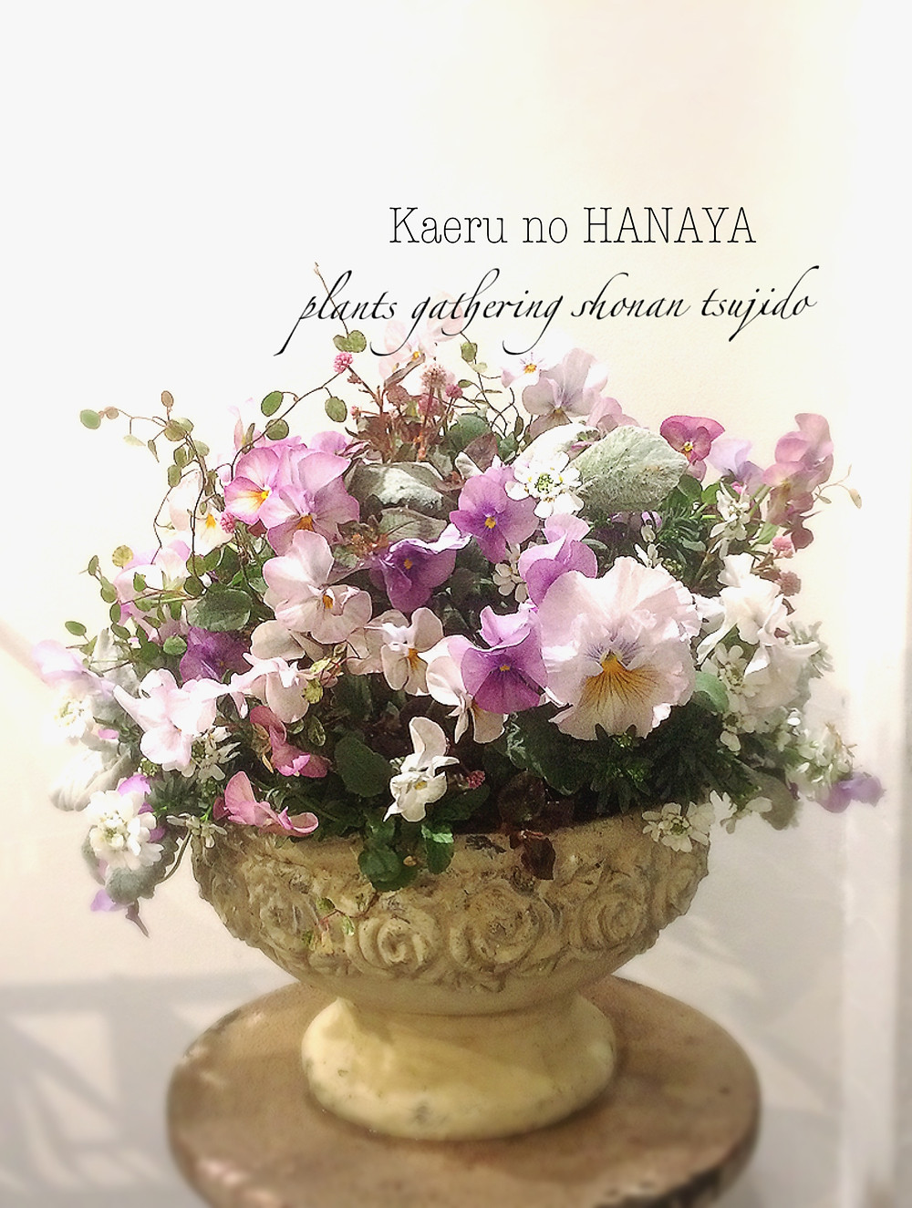 Kaeru no HANAYAのギャザリング教室