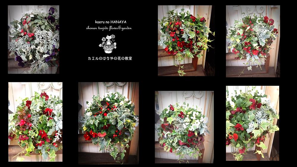 花の教室皆さんの作品|kaeru no HANAYA