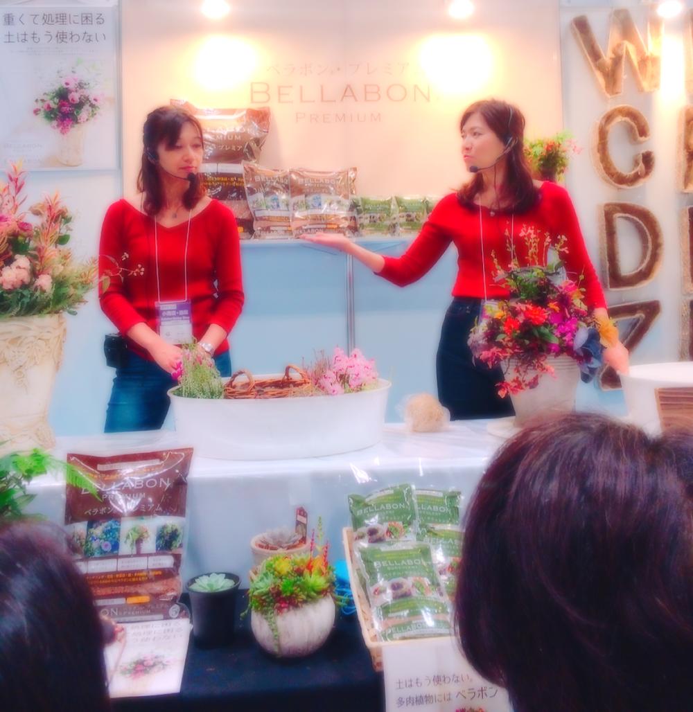 ギャザリングデモ|kaeru no HANAYA