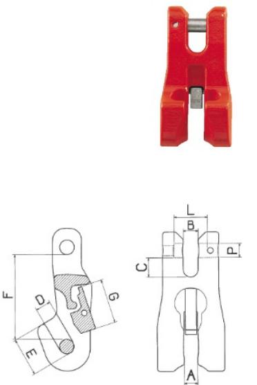 Verkürzungsklaue mit Sicherung, Güteklasse 8
