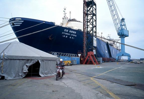 Allan Sekula, 'The LNG carrier Hyundai Utopia',