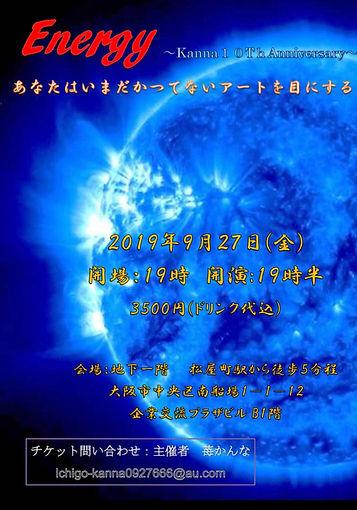 14207660-1564577795694.jpg