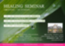 Healing Seminar Flyer A5.jpg