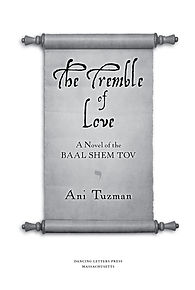 The Tremble of Love Title Page