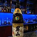 Otokoyama (Dine-in Only)