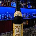 Hakutsuru Toji-kan