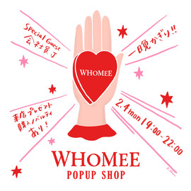 whomee-popup
