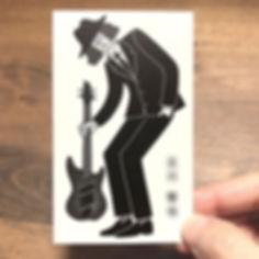 namecard-tt.jpg