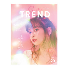 girls trend