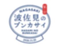logo-finish_アートボード 1.jpg