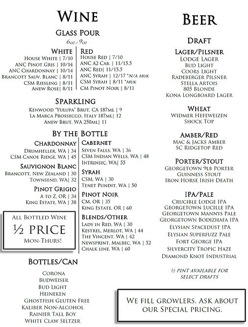 Beer & Wine .png