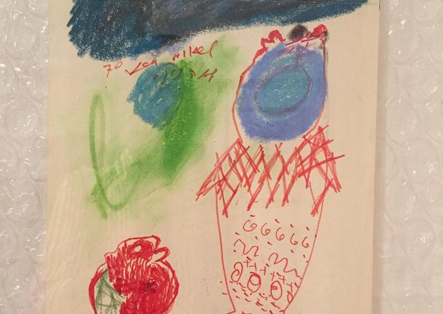 פנדה מוזיאון תל אביב 1970 2017.jpg
