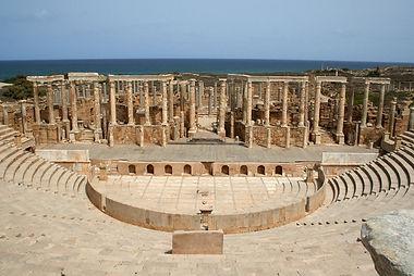 Cyrene Libya