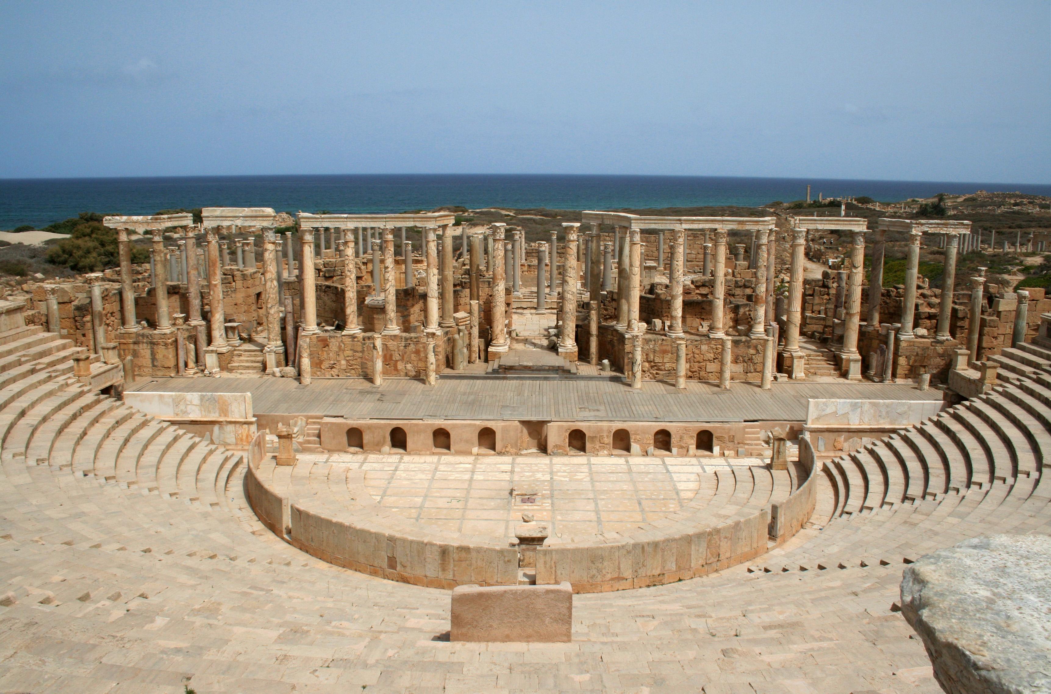 Cyrene Declaration