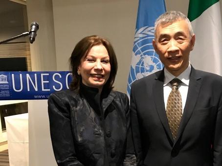 Reception at UNESCO Paris in support of Como