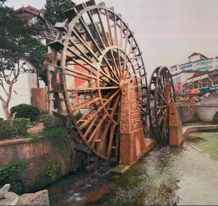 The Water-Wheels