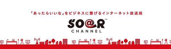 soar_channel_art.jpg