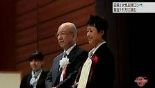 NHK「クローズアップ現代」-密着 女性起業家-
