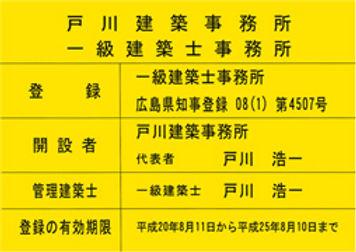 205togawa_1.jpg